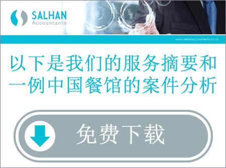 mandarin-case-study